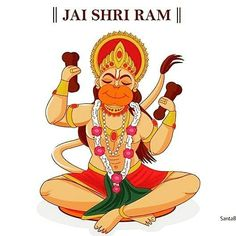 Take a look at most stunning Lord Hanuman Images that you will love to share with everyone. Hanuman Hd Wallpaper, Lord Hanuman Wallpapers, Lord Ganesha, Lord Krishna, Hanuman Images Hd, Hanuman Chalisa, Baba Image, Lord Mahadev, Indian Gods