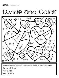 Valentine's Day Divide and Color Activity - wonderful for 3rd and 4th grade morning work or a math center. Hang as holiday decoration after students color.