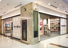 Spices India by Four Dimensions Retail Design Kochi India 14 Spices India by Four Dimensions Retail Design, Kochi India Design Blog, Your Design, Store Design, Kochi, Visual Merchandising, Spice India, Fourth Dimension, City Select, Garden Nursery