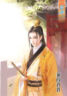 无心插柳—柳成荫采集到中国美男子(250图)_花瓣平面
