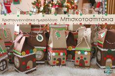 Gingerbread village {Advent calendar 2017} - 2 boys + Hope
