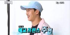MONSTA X's JooHeon - Weekly Idol Intro Compilation