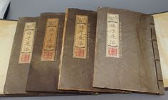 Antique Chinese About the book of ancient Chinese art of war-The Art Of War1.2.3.4