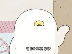 Cartoon Wallpaper, Kaws Iphone Wallpaper, Cartoon Kunst, Cartoon Icons, Cartoon Art, Korean Anime, Draw The Squad, Cute Love Memes, Cartoon Profile Pics