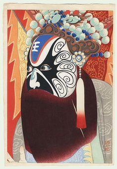 Fuji Arts Japanese Prints - Japanese Woodblock Prints and Decorative Arts Chinese Opera Mask, Asian Wall Decor, Geisha Art, Commercial Art, China Painting, Japanese Prints, Print Artist, Woodblock Print, Chinese Art