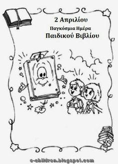 ΑΦΙΣΕΣ ΓΙΑ ΤΗΝ ΠΑΓΚΟΣΜΙΑ ΗΜΕΡΑ ΠΑΙΔΙΚΟΥ ΒΙΒΛΙΟΥ ~ Los Niños Library Center, Library Books, Kids And Parenting, Childrens Books, Coloring Pages, Templates, Education, Comics, Blog
