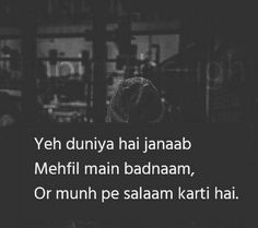 Hindi Quotes Images, Shyari Quotes, Life Quotes Pictures, Pain Quotes, Hurt Quotes, Mood Quotes, Attitude Quotes, Urdu Quotes In English, Mixed Feelings Quotes