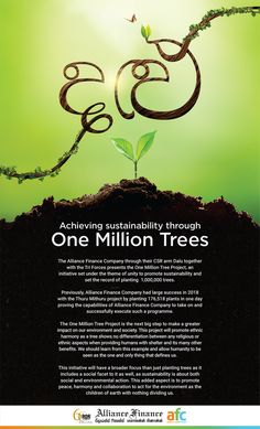 Dhalu One Million Tree on Behance Press Ad, One In A Million, My Works, Unity, Behance, Projects, Wedding Ring, Log Projects