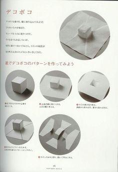 Tomoko Nakamichi Pattern Magic Cube