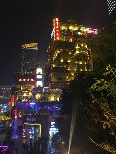 Hongyadong, Chongqing, China 洪崖洞 重庆 中国 Chongqing, Times Square, Architecture, World, Travel, Arquitetura, The World, Viajes, Destinations