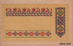 Старинные узоры вышивки крестом. Тесьма, кайма, бордюры. СССР, 1938 год. Old needlework designs. Borders and braids. USSR, 1938.