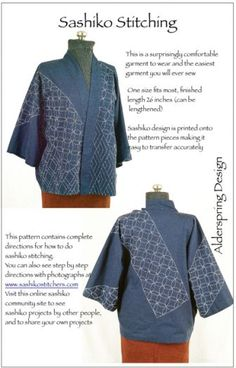 Sashiko Stitching. This is the pattern for the jacket I'm wearing in my profile photo!