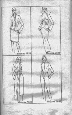 Page25.jpg (973×1544)