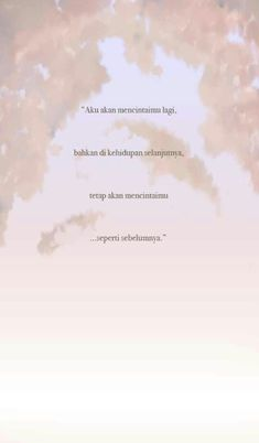 Dream Quotes, Love Quotes, Webtoon, Philosophy, Otaku, Qoutes, Sad, This Or That Questions, Wallpaper
