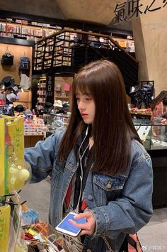 Woww this what my hair looked liked when i rebonded and styled it - Modern Beautiful Chinese Girl, Cute Japanese Girl, Korean Aesthetic, Aesthetic Girl, Cute Asian Girls, Cute Girls, White Streak In Hair, Rebonded Hair, Uzzlang Girl