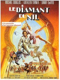 The Jewel of the Nile romantic adventure film, and a sequel to the 1984 film Romancing the Stone, with Michael Douglas, Kathleen Turner, and Danny DeVito reprising their roles). Danny Devito, Romancing The Stone, 80s Movies, Great Movies, Action Movies, Love Movie, Movie Tv, Movies Showing, Movies And Tv Shows