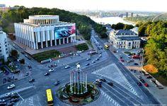 Kiev ve Odesa Ukrayna'nın En düzenli şehirleri