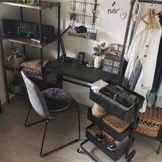 Stunning Asian Home Decor reference 5950657034 Eye Catching pointer to design a top notch korean home decor diy . The suggestion posted on this fun day 20190323 Room Design Bedroom, Room Ideas Bedroom, Small Room Bedroom, Bedroom Decor, Asian Room, Room Interior, Interior Design, Asian Home Decor, Aesthetic Bedroom