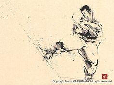 空手 karate