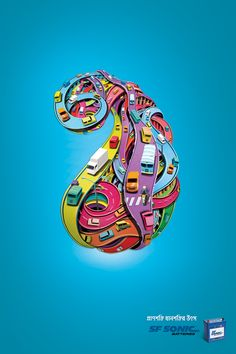 Ad Agency: J. Walter Thompson, Kolkata. Executive Creative Director: Bipasha Banerjee. Creative Director: Sujoy Karmakar. Copywriter: Moeinuk Sengupta. Sr Art Director: Sourish Mitra. Illustrator: Sourish Mitra. Account Director: Roop Ghosh.