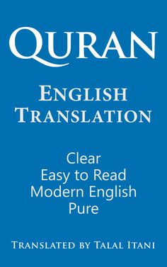Quran English Translation. Paperback. http://www.amazon.com/Quran-English-Translation-Clear-Modern/dp/0986136808/ref=tmm_pap_title_0