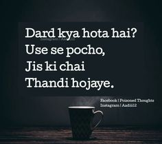 for chai lovers
