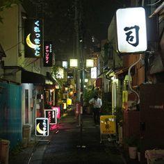 夜散歩のススメ「山王小路飲食店街」 東京都大田区