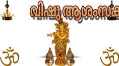 Happy Vishu Greetings, Vishu Whatsapp, Vishu Ecard, Vishu Wishes in Mala...