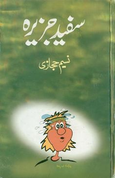 Safayed Jazera Urdu Novel by Naseem Hijazi