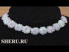 Шнур из цветов с бусинками Урок 115 Crochet Cord Lace With Beads - YouTube