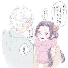 Anime Couples Manga, Slayer Anime, Doujinshi, All Art, Romantic, Cartoon, Comics, Ships, Best Couple