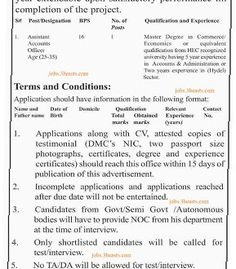Memon Medical Institute Hospital Career Opportunities