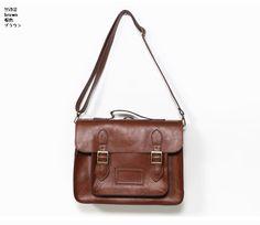 zipia (not so Cambridge) bag