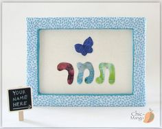 Personalized Kids Wall Art Hebrew name Gift Girl by ChicMango