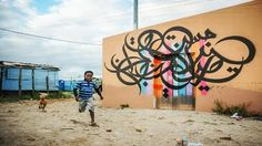 What does this gorgeous street art say? It's Arabic poetry, inspired by bold…