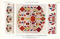 Gallery.ru / Фото #29 - Bulgarian Embroidery - Dora2012