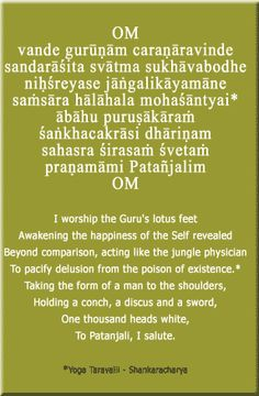 lovely translation of opening invocation. Ashtanga Vinyasa Yoga Invocation Chant - with link to listen to chant Ashtanga Vinyasa Yoga, Kundalini Yoga, Yoga Meditation, Yoga Mantras, Yoga Quotes, Namaste, Yoga Philosophy, Yoga School, Yoga Teacher Training