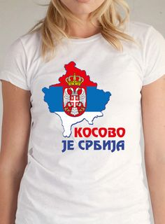 National coat of arms Serbian T-Shirt Serbia Embordered