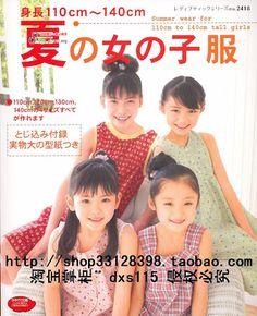 Summer Wear For Girls 110cm to 140cm