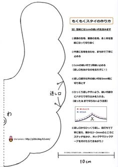 mokumoku.jpg 566×800 ピクセル