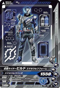 Wolf + Phone Kamen Rider, Hero Time, Marvel Entertainment, Power Rangers, Godzilla, Card Games, Comics, Cards, Wolf