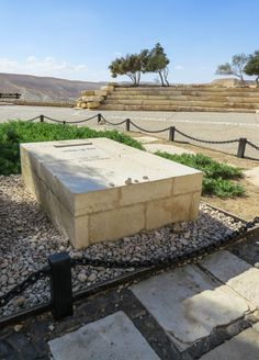 Ben Gurion Burial Site, Negev Desert, Israel, photo by Mike Keenan, Read articles at: http://www.whattravelwriterssay.com