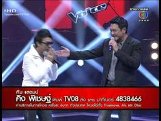 [HD] คิง It's my life Crazy in love - The Voice Thailand 2 Dec 2012 TV08