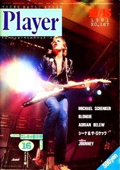 Michael Schenker* Oct/1981 Player magazine cover