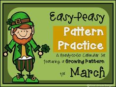 By spring, students are ready for more complex patterns, so this calendar set uses a growing pattern! Keep the kiddos challenged!