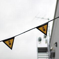 サイクロン 南砂町 旗 フラッグ