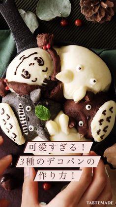Comida Diy, Japanese Treats, College Meals, Steamed Buns, Recipe Cards, Bento, Asian Recipes, Bakery, Cooking Recipes
