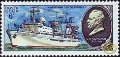 Почтовые марки СССР 1980 года