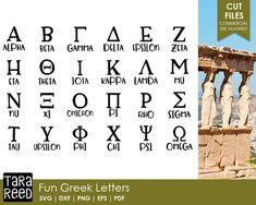 Greek Alphabet / Greek Letters / Sorority svg / Fraternity svg / svg files / svg for Cricut / svg for Silhouette / Greek svg bundle
