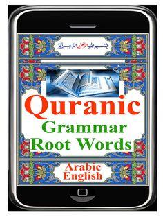 QuranPDA Reading Al Quran, Allah Names, Root Words, Islamic Pictures